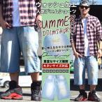 ショッピングデニム ハーフパンツ メンズ デニム ショートパンツ 大きいサイズ バギーパンツ ルーズフィット 刺繍 春