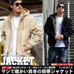 極暖 スウェードジャケット メンズ カジュアル 冬 ブランド 大きいサイズ スエード フェイクファー 温かい防寒アウター
