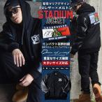 ショッピングスタジャン スタジャン メンズ ブランド 袖革 大きいサイズ アメカジ レザージャケット ブルゾン キルティング マリア刺繍 DOP