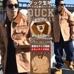 ワークジャケット メンズ 秋冬 ブランド 大きいサイズ ダックジャケット カバーオール DOP