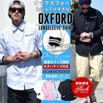 リブ付きシャツ カジュアルシャツ 長袖 オックスフォード メンズファッション B系 ファッション ストリート系 HIPHOP 春