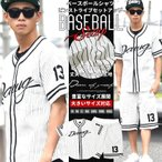 ショッピング上下 セットアップ メンズ 上下セット ベースボールシャツ ハーフパンツ ストライプ 大きいサイズ 夏 サマー