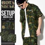 セットアップ メンズ 上下セット 半袖 カジュアルシャツ ハーフパンツ ボタニカル 迷彩柄 大きいサイズ B系 ヒップホップ 夏 サマー