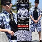 セットアップ メンズ 上下セット アロハシャツ ハーフパンツ アロハ 花柄 ボタニカル 大きいサイズ 夏 サマー