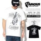 フェイマス Tシャツ メンズ 半袖 FAMOUS FM02160046 2017 春夏 新作