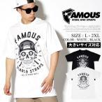 フェイマス Tシャツ メンズ 半袖 FAMOUS FM02170029 大きいサイズ 夏 サマー