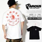 フェイマス Tシャツ メンズ 半袖 FAMOUS FM02170031 大きいサイズ 夏 サマー
