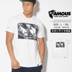 フェイマス Tシャツ メンズ 半袖 FAMOUS Drums Drums Drums Tee FM03170003 大きいサイズ