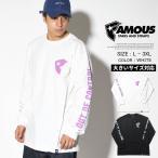 フェイマス Tシャツ メンズ 長袖 ロンT プリント FAMOUS FM03170011 大きいサイズ 2017秋冬 新作
