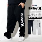 Hurley ハーレー スウェットパンツ メンズ ロングパンツ AJ2234 USモデル 大きいサイズ