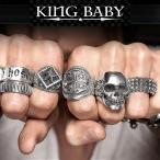 KING BABY キングベイビー 指輪 シルバーアクセサリー シルバーリング