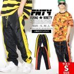 ショッピングジャージ FNTY ジャージパンツ メンズ トラックパンツ ナイロン ラインパンツ ロング 大きいサイズ 黒 残りSサイズ