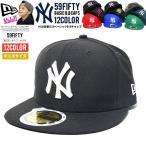 全12色 キッズ NEWERA ニューエラ 定番 ベースボールキャップ Kid's 59FIFTY ニューヨーク・ヤンキース NY 子供用 帽子