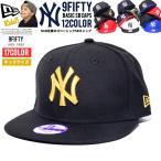 全12色 キッズ NEWERA ニューエラ 定番 スナップバックキャップ Kid's 9FIFTY ニューヨーク・ヤンキース NY 子供用 帽子