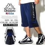 カッパ ジャージパンツ メンズ スポーツ ハーフパンツ サイドラインパンツ 日本未発売 半ズボン