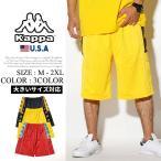 カッパ ジャージパンツ メンズ おしゃれ スポーツ ハーフパンツ 3031TG0 日本未発売 半ズボン