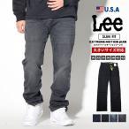 Lee デニムパンツ ジーンズ  細身 メンズ EXTREME MOTION JEAN スリムフィット