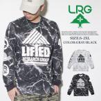ショッピングLRG LRG エルアールジー Tシャツ メンズ 長袖 ロンT I141089 MARBLE MOB B系 ストリート系 ブランド スケーター ファッション