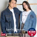 LEVI'S リーバイス トラッカージャケット 72334 デニムジャケット 14.5oz デニム