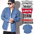 LEVI'S リーバイス ウエスタンシャツ デニムシャツ SAWTOOTH WESTERN DENIM SNAP 3LYLW2622CC
