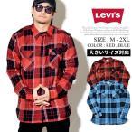 USモデル リーバイス シャツ メンズ 長袖 LEVI'S 3LGL