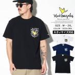マークゴンザレス Tシャツ メンズ 半袖 胸ポケット MARK GONZALES 2G7-2307 2017 春夏 新作