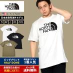 ポイント10倍 ノースフェイス Tシャツ メンズ 半袖 ハーフドーム ロゴ プリント THE NORTH FACE USモデル NF0A4M4P 大きいサイズ 2020春 新作