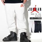 ジョーダン スウェットパンツ メンズ AIR JORDAN エアジョーダン BV6008 2019秋冬 新作 大きいサイズ