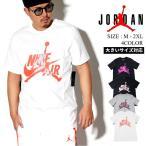 ジョーダン Tシャツ メンズ 半袖 AIR JORDAN BV5905 2019秋冬 新作 大きいサイズ
