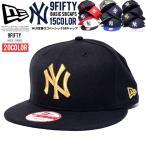 ニューエラ キャップ メンズ スナップバックキャップ NEWERA 9FIFTY ニューヨーク・ヤンキース NY