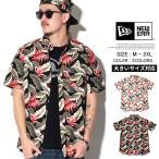 ニューエラ カジュアルシャツ メンズ 半袖 NEWERA S/S Button Down Shirt Botanical ボタニカル