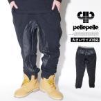 ペレペレ スウェットパンツ メンズ ジョガーパンツ 裾ジップ 大きいサイズ pelle pelle PM6201404