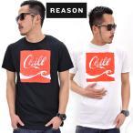 Reason Clothing リーズン 半袖 Tシャツ 大きいサイズ B系 ストリート系 ファッション