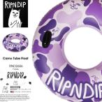 RIPNDIP リップンディップ 浮き輪 ドーナツ型 インスタ映え ビーチアイテム 海 プール フォトジェニック 猫 RND2656 紫