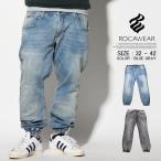 ロカウェア ROCAWEAR ジョガーパンツ メンズ デニム ジーンズ 大きいサイズ R1601J203 B系 ストリート系 スケーター ファッション 春
