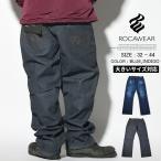 ロカウェア ROCAWEAR ジーンズ メンズ ルーズフィット デニムパンツ  大きいサイズ R00J9914A B系 ストリート系 スケーター ファッション 春