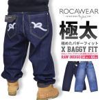 ロカウェア ROCAWEAR デニムパンツ ROC BAGGI バギーパンツ R1601J205 B系 ストリート系 スケーター ファッション
