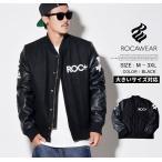 ショッピングスタジャン ロカウェア ROCAWEAR スタジャン メルトンレザージャケット R1608N404 B系 ストリート系 ファッション