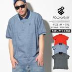 ロカウェア ROCAWEAR ポロシャツ 半袖 R0015K31 B系 ストリート系 ファッション