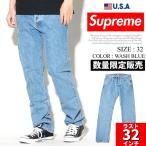 ショッピングシュプリーム Supreme シュプリーム ジーンズ デニムパンツ SS18P29 Stone Washed Slim Jeans 2018春夏 新作 父の日