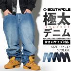 SOUTHPOLE サウスポール ジーンズ メンズ ブランド 大きいサイズ ダメージ ルーズ 極太 バギーパンツ ワイドパンツ