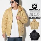 ショッピングキルティング サウスポール SOUTHPOLE ポリスウェードジャケット 中綿 キルティング スエード ヒップホップ B系 ストリート系 ファッション 大きいサイズ