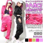 HIPHOPダンスウェア セットアップ ダンス 衣装 上下セット ヒップホップダンス フィットネスウェア Bガール