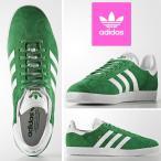 アディダス スニーカー レディース おしゃれ 緑 ローカット ブランド adidas Gazelle Shoes ガゼル BB5477