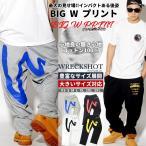 ショッピングスウェット スウェットパンツ メンズ 夏 ブランド グレー プリント スエット WRECKSHOT レックショット 白 黒 灰 Sサイズ