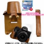 Canon EOS Kiss M/M2/EOS M50/EOS M50 Mark 2 専用カメラケース カメラバッグ 15-45 mmバッテリーの交換でき 三脚ネジ穴付き PUレザー ショルダーストラップ付き