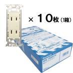 パナソニック WN1302010 埋込ダブルコンセント 1箱(10個)