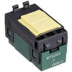 パナソニック WT5002 埋込スイッチC 1箱(10個)