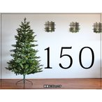 ショッピングクリスマスツリー クリスマスツリー クリスマスツリー 150cm クリスマスツリー北欧タイプ 高級クリスマスツリー ポモナ・ファー ツリー 【K-150cm】
