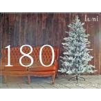 クリスマスツリー 白 180cm クラシックタイプ スノーツリー ヌード(オーナメントなし)ルミ
